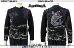 【satori/さとり】波鯉柄刺繍&プリント長袖Tシャツ GLT-302 ブラック・ホワイト