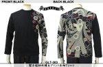 【satori/さとり】熨斗桜柄刺繍&プリント長袖Tシャツ GLT-303 ブラック・ホワイト