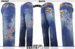 【satori/さとり】雲龍柄刺繍デニムパンツ GDP-301 ネイビー