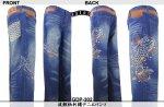 【satori/さとり】波鯉柄刺繍デニムパンツ GDP-302 ネイビー