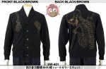 【花旅楽団】抱き着き髑髏柄刺繍ショールカラースウェット SW-401 ブラック