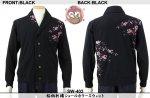 【花旅楽団】桜柄刺繍ショールカラースウェット SW-402 ブラック/ネイビー