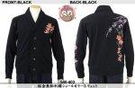 【花旅楽団】桜金魚柄刺繍ショールカラースウェット SW-403 ブラック/ネイビー