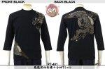 【花旅楽団】鳳龍図柄刺繍七分袖Tシャツ PT-401 ブラック/アイボリー
