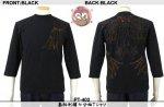 【花旅楽団】梟柄刺繍七分袖Tシャツト PT-402 ブラック/アイボリー