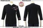【花旅楽団】桜柄刺繍切り替え七分袖Tシャツ PT-403 ブラック/アイボリー