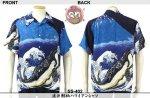 【花旅楽団】波巨鯨柄アロハシャツ SS-402 ブラック