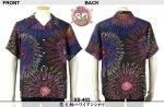【花旅楽団】花火柄アロハシャツ SS-403 ブラック/ネイビー