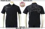 【花旅楽団】龍柄刺繍半袖ポロシャツ SPS-401 ブラック/アイボリー