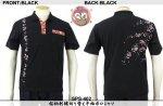 【花旅楽団】桜柄刺繍切り替え半袖ポロシャツ SPS-402 ブラック/アイボリー