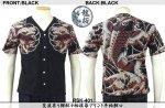 【龍桜】荒波昇鯉紋々柄抜染プリント半袖鯉口シャツ RSK-401 ブラック/ネイビー