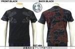 【龍桜】波龍柄抜染プリント半袖Tシャツ RST-404 ブラック/アイボリー