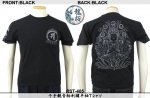【龍桜】千手観音柄刺繍半袖Tシャツ RST-405 ブラック/アイボリー