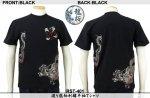 【龍桜】渡り龍柄刺繍半袖Tシャツ RST-401 ブラック/ホワイト