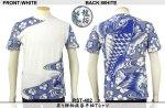 【龍桜】昇り鯉柄抜染プリントTシャツ RST-402 ブラック/ホワイト
