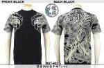 【龍桜】笹虎柄抜染プリントTシャツ RST-403 ブラック/ネイビー