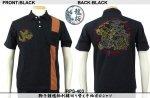 【龍桜】獅子鍾馗柄刺繍切り替え半袖ポロシャツ RPS-403 ブラック/アイボリー