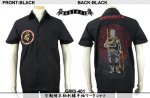 【satori/さとり】不動明王柄刺繍半袖ワークシャツ GWS-401 ブラック