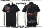 【satori/さとり】双鯉波富士柄刺繍半袖シャツ GWS-403 ブラック/ホワイト