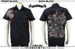 【satori/さとり】下り雲龍柄刺繍半袖シャツ GWS-404 ブラック/ホワイト