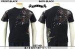 【satori/さとり】暴れ雲龍柄刺繍半袖Tシャツ GST-451   ブラック/ホワイト