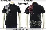 【satori/さとり】波に龍家紋柄刺繍半袖ポロシャツ GPS-404   ブラック/ホワイト