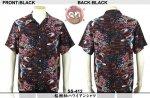 【花旅楽団】桜鯉柄アロハシャツ SS-412 ブラック/ネイビー