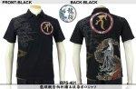 【龍桜】龍頭観音柄刺繍&抜染ポロシャツ RPS-401 ブラック/ホワイト