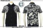 【龍桜】荒波に伏龍柄抜染オープンポロシャツ RPO-402 ブラック/ホワイト