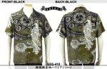 【satori/さとり】鯉頭観音柄アロハシャツ GSS-410 ブラック/ネイビー