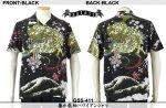 【satori/さとり】暴れ龍柄アロハシャツ GSS-411 ブラック/レッド