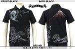 【satori/さとり】荒波に風雷神柄刺繍ポロシャツ GPS-401 ブラック/ホワイト