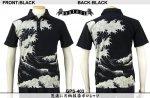 【satori/さとり】荒波に月柄抜染ポロシャツ GPS-403 ブラック/ホワイト