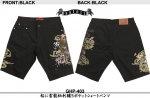 【satori/さとり】桜に雲龍柄刺繍5ポケットショートパンツ GHP-403 ブラック/ホワイト