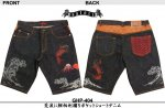 【satori/さとり】荒波に鯉柄刺繍5ポケットショートデニム GHP-404 インディゴ