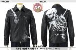 【花旅楽団】抱き着き髑髏柄刺繍襟付きレザーライダースジャケット SLRJ-009 ブラック