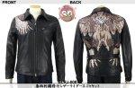 【花旅楽団】梟柄刺繍襟付きレザーライダースジャケット SLRJ-008 ブラック