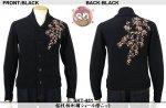 【花旅楽団】枝桜刺繍ショール襟ニット SKT-451 ブラック/アイボリー/グレー
