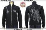 【花旅楽団】抱付髑髏刺繍ジップアップニット SKT-452 ブラック/アイボリー/グレー