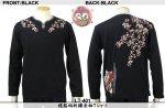 【花旅楽団】枝桜柄刺繍長袖Tシャツ LT-401 ブラック/アイボリー