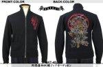 【satori/さとり】阿修羅刺繍ジップカーディガン GKT-452 カラー刺繍/モノトーン刺繍