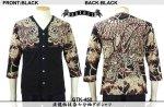 【satori/さとり】波龍柄抜染七分袖ダボシャツ GTK-450 ブラック/ネイビー
