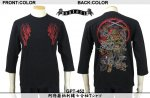 【satori/さとり】阿修羅柄刺繍七分袖Tシャツ GPT-452 カラー刺繍/モノトーン刺繍