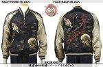 【花旅楽団】風雷神柄刺繍リバーシブルスカジャン SKJR-005 ブラック