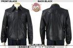 【花旅楽団】桜柄筋刺繍襟付きレザーライダースジャケット SLWJ-001A ブラック/ブラウン
