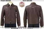 【花旅楽団】桜柄筋刺繍ラムレザーライダースジャケット SLWJ-001B ブラック/ブラウン