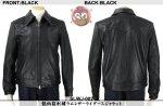 【花旅楽団】龍柄筋刺繍襟付きレザーライダースジャケット SLWJ-002 ブラック/ブラウン