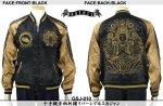 【satori/さとり】千手観音柄刺繍リバーシブルスカジャン GSJ-010 ブラック