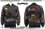 【satori/さとり】波雲雷に風雷神柄刺繍リバーシブルスカジャン GSJ-006 ブラック/チャコール