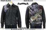 【satori/さとり】桜に波白虎柄刺繍襟付きレザーライダースジャケット GLRJ-003 ブラック